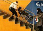 ضوابط و مقررات شهرسازي و معماري براي عبور و مرور معلولین