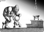 اطلاعیه تأمین دیه و لغو قصاص یوسف محمدی پیاوین
