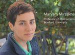 درگذشت و فقدان بانوی دانشمند و فرهیخته و نخبه ریاضی خانم مریم میرزاخانی